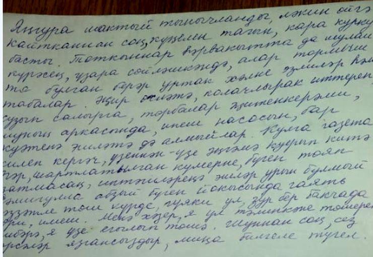 9класс, Закаева, Ибрагимов
